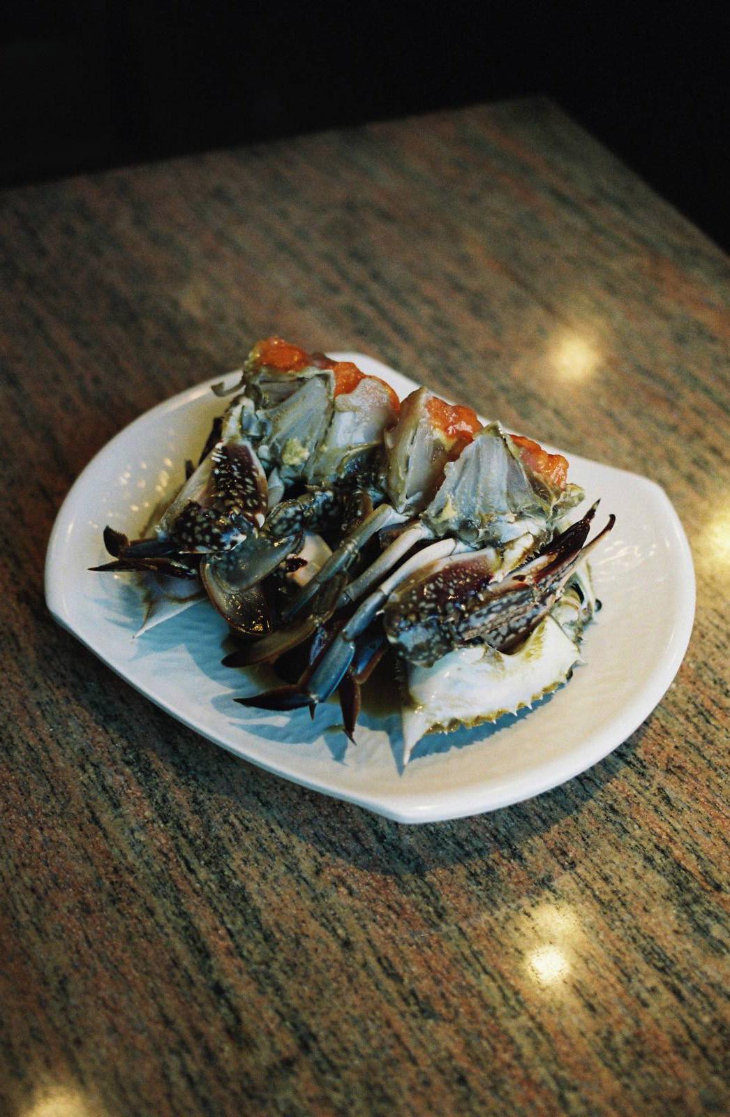 crab at pro ganjang