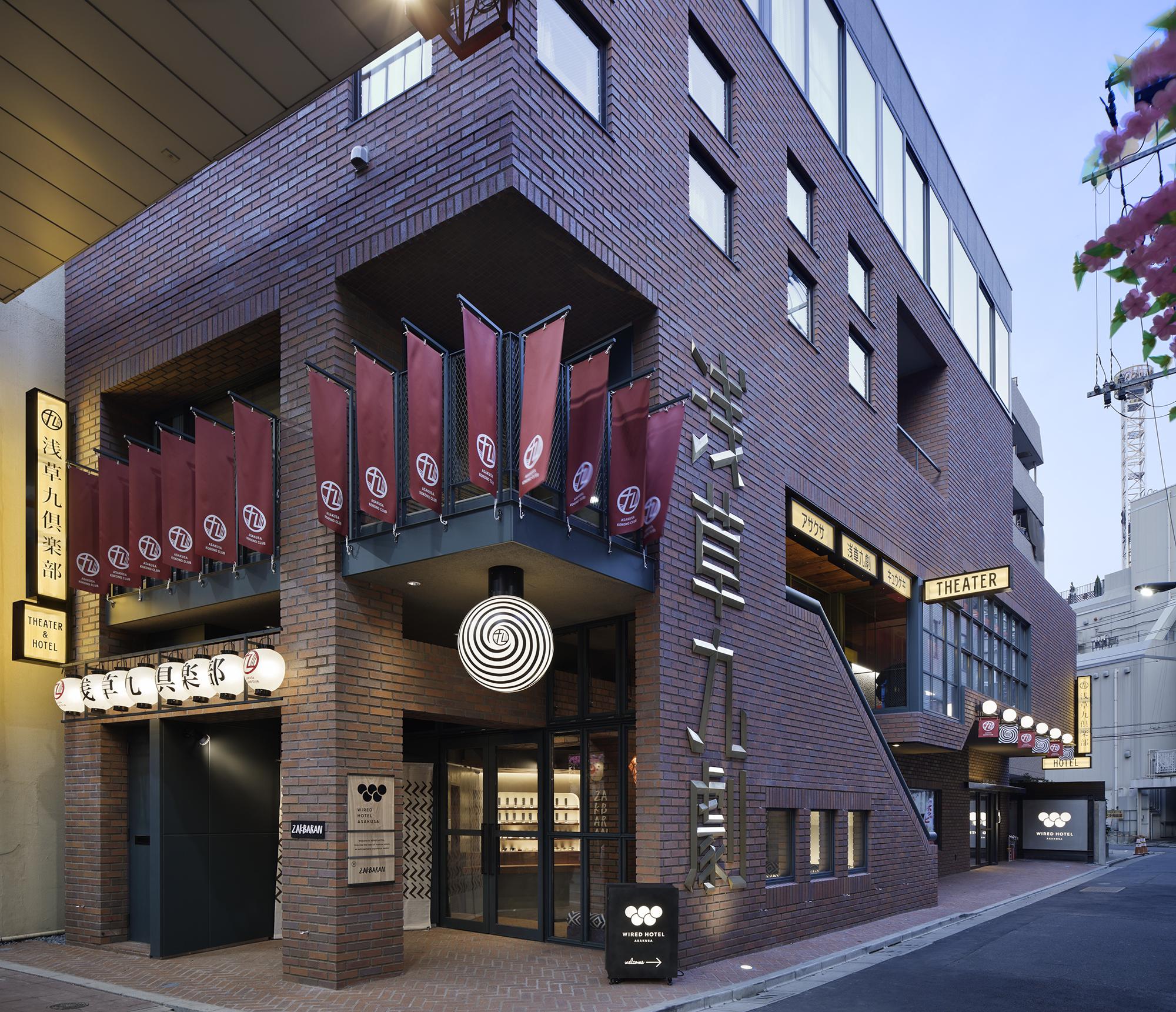 In diesem designhotel wird alt und neu miteinander for Hotel design 06
